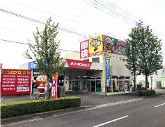 コバック高松三名店
